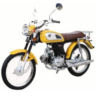Motorkerékpár (Új)